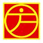 山东亚搏体育app网站建筑安装有限亚搏体育app网站