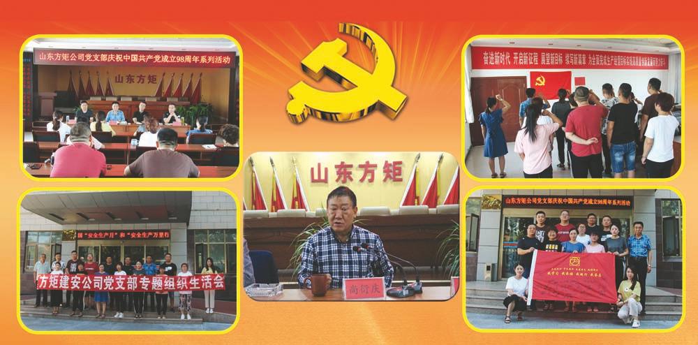 中国共产党十九大报告全文(一)