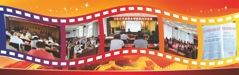 中国共产党十九大报告全文(三)