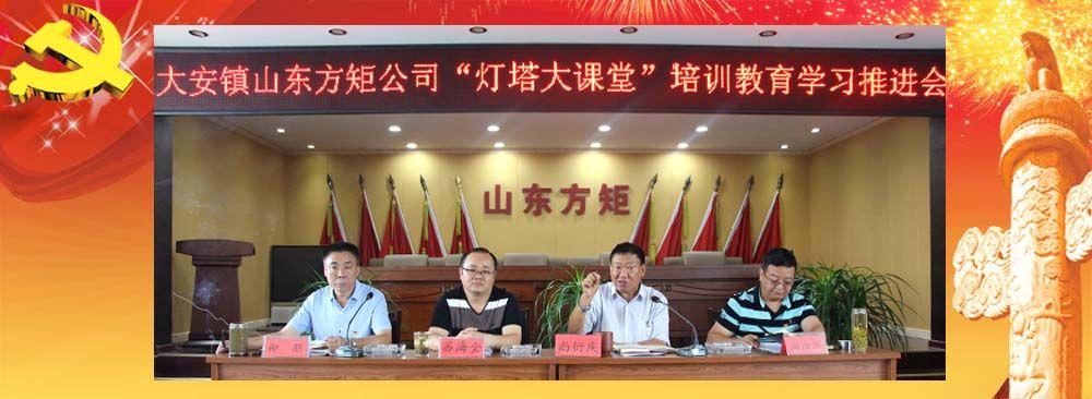 中国共产党十九大报告全文(四)<br>