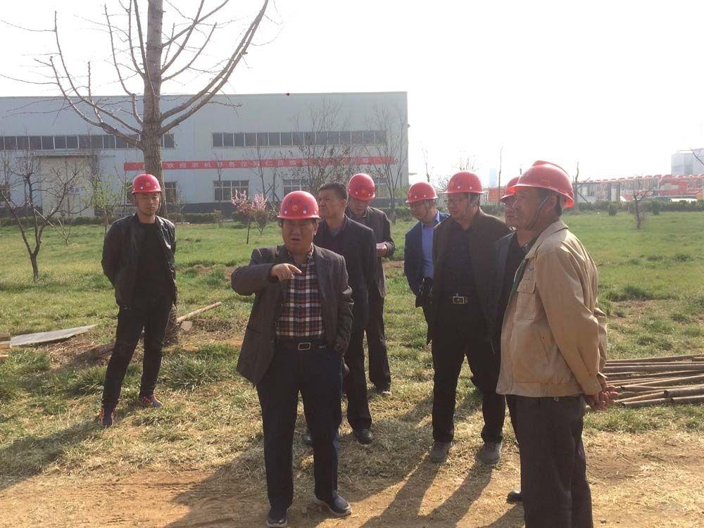 公司董事长尚衍庆对2017年一季度各在建工程综合检查