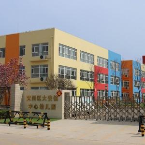 济宁市兖州区大安镇中心幼儿园工程